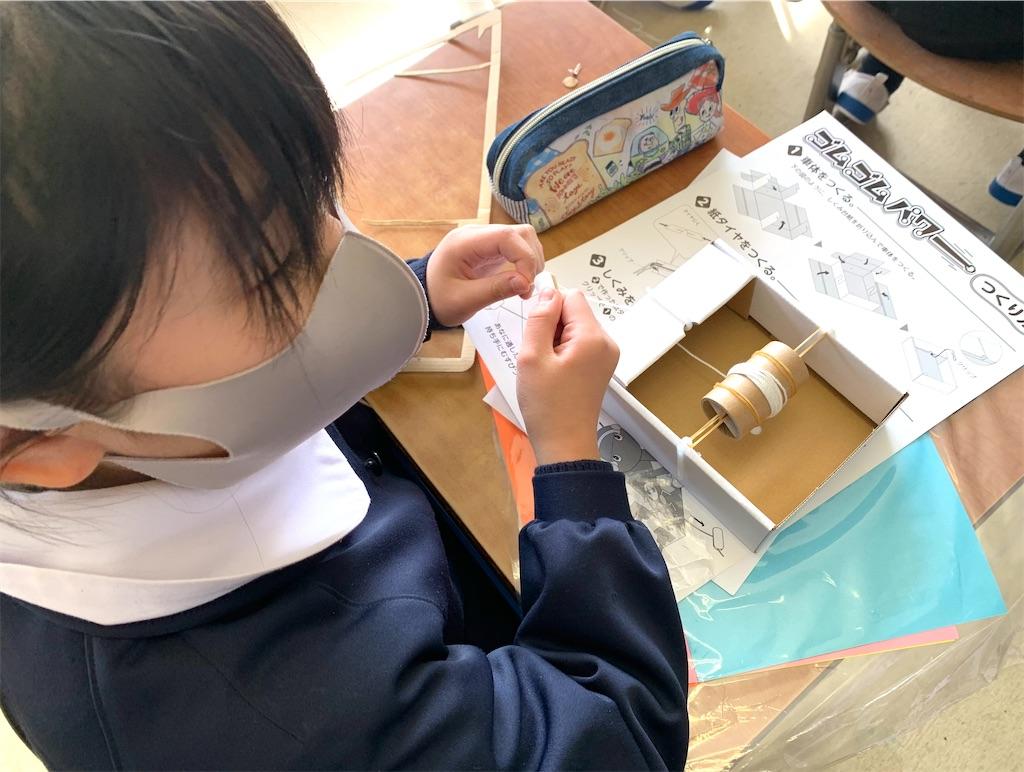 f:id:fukugawa-es:20210302182454j:image