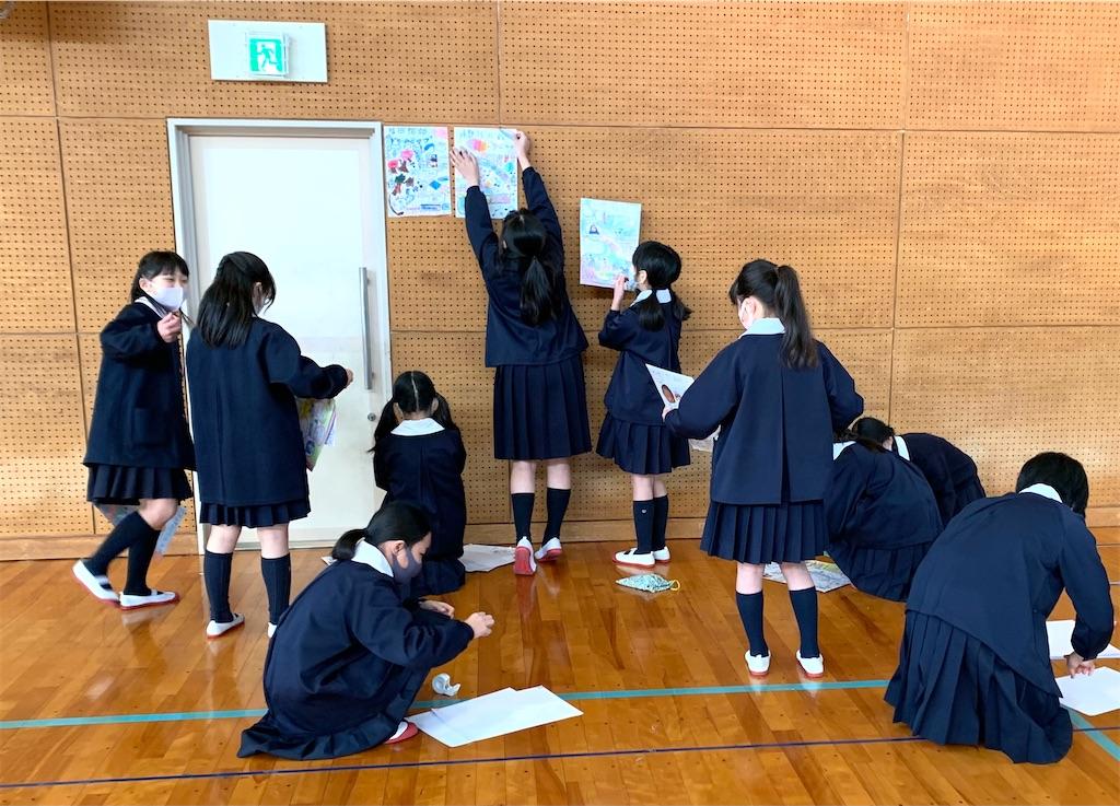 f:id:fukugawa-es:20210303133959j:image