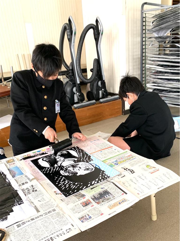 f:id:fukugawa-es:20210304114024j:image