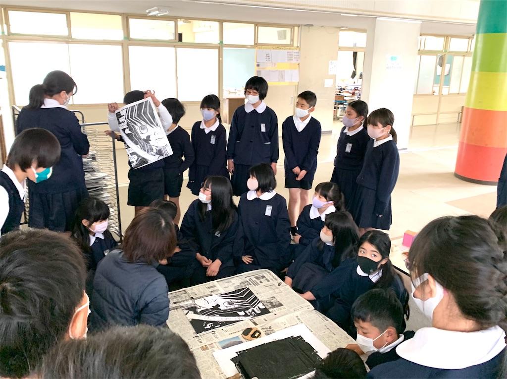 f:id:fukugawa-es:20210304114051j:image