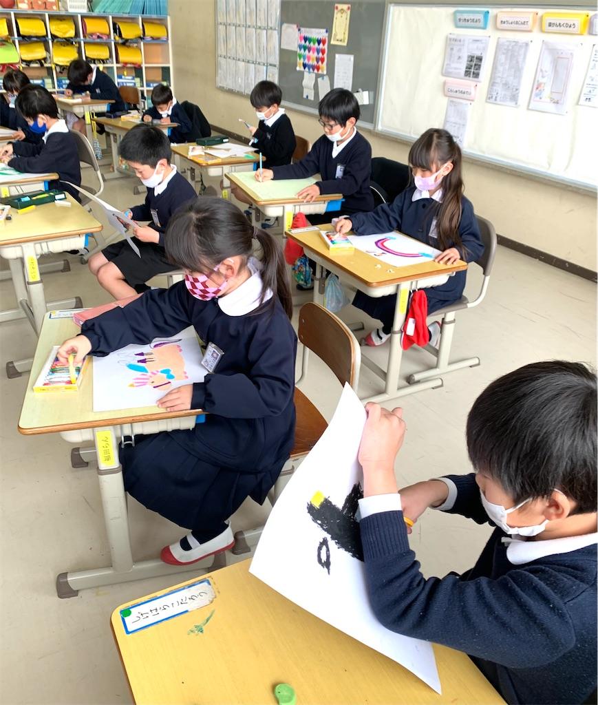 f:id:fukugawa-es:20210304124004j:image