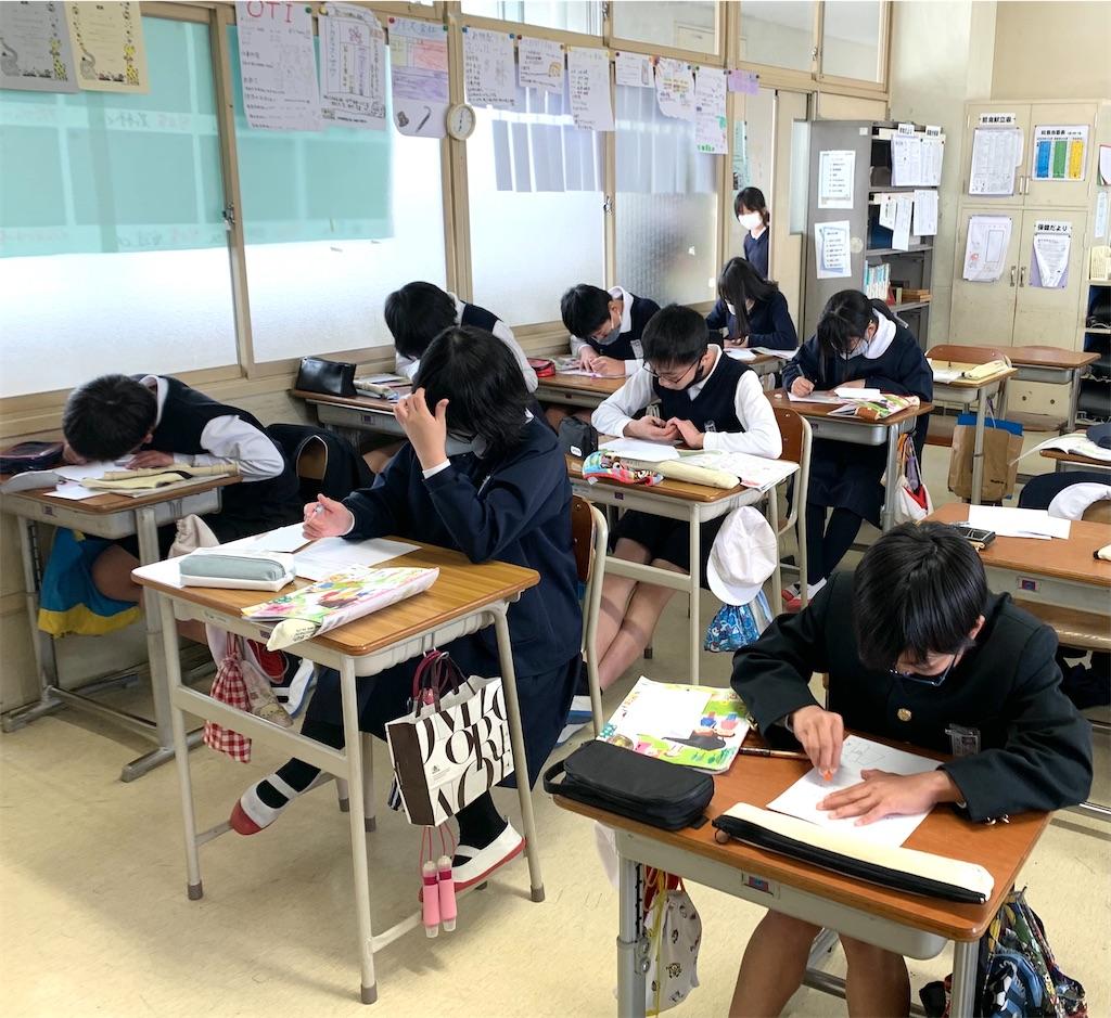 f:id:fukugawa-es:20210304155444j:image