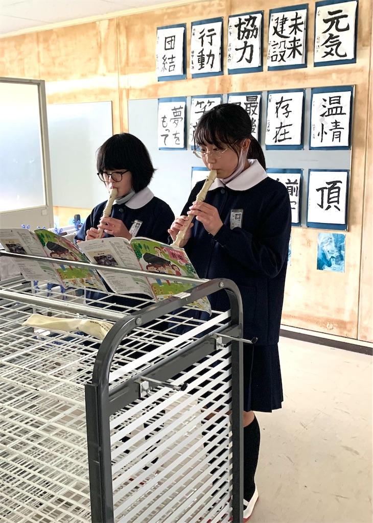 f:id:fukugawa-es:20210304155454j:image