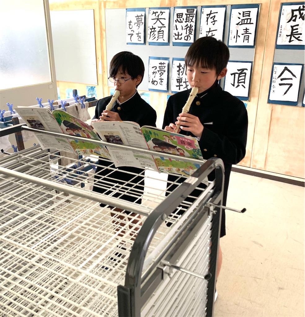 f:id:fukugawa-es:20210304155508j:image