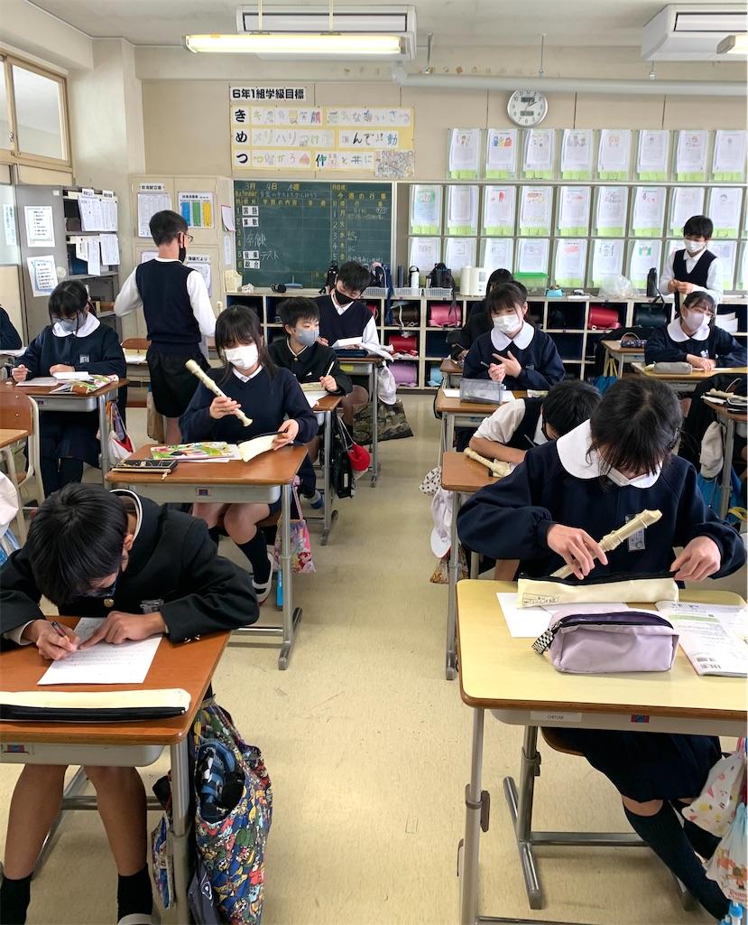 f:id:fukugawa-es:20210304155528j:image