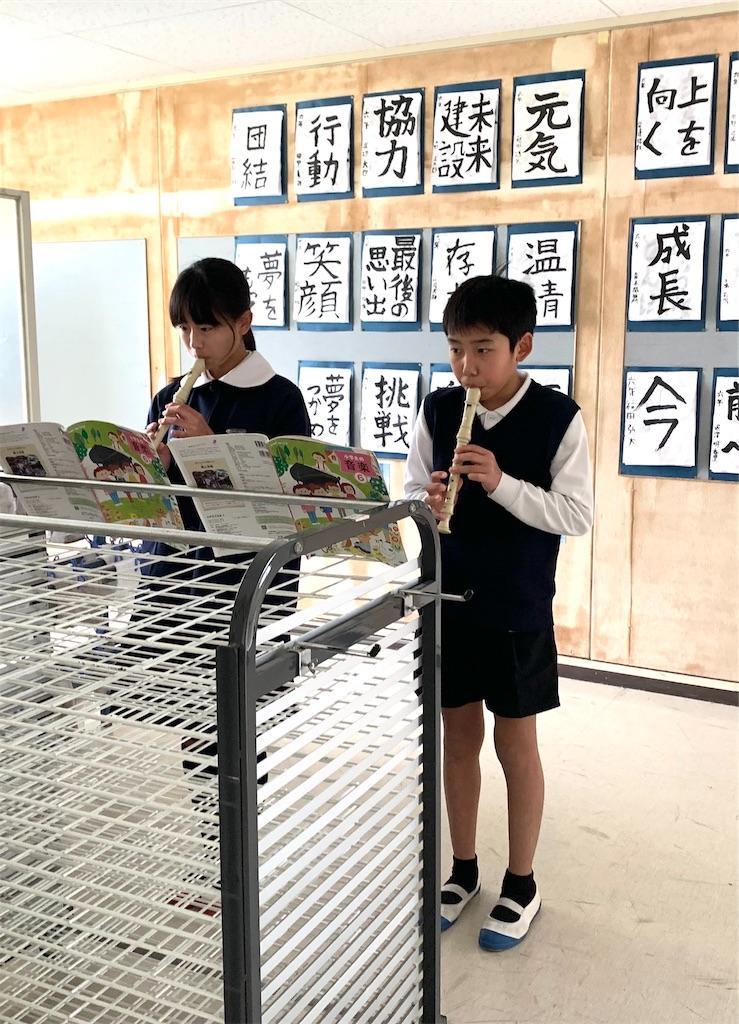 f:id:fukugawa-es:20210304155535j:image