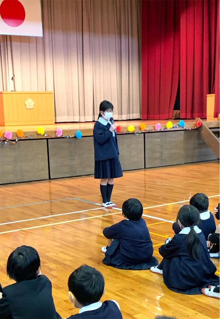 f:id:fukugawa-es:20210305130113j:image