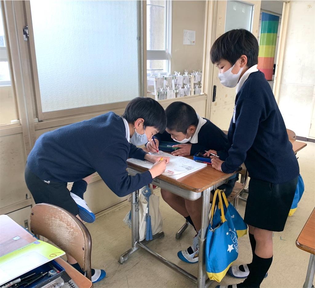 f:id:fukugawa-es:20210305135825j:image