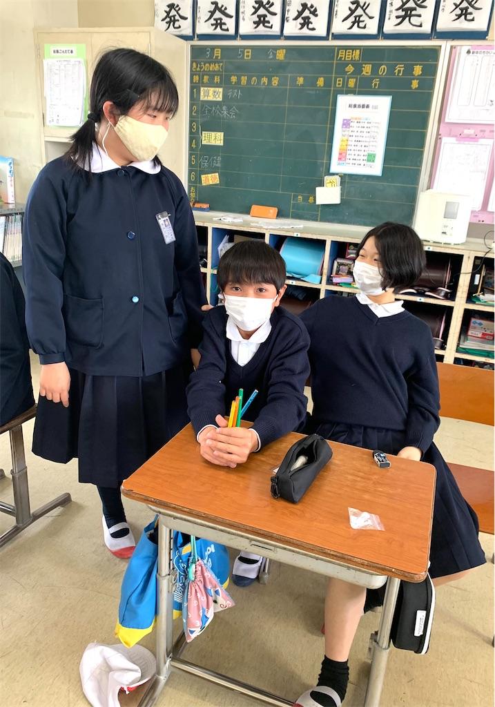 f:id:fukugawa-es:20210305135926j:image