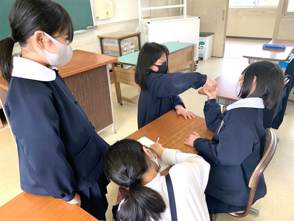 f:id:fukugawa-es:20210305135943j:image