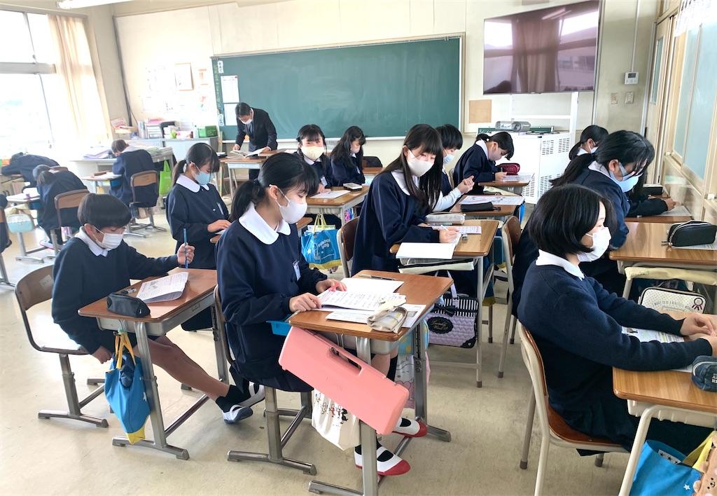 f:id:fukugawa-es:20210308142945j:image