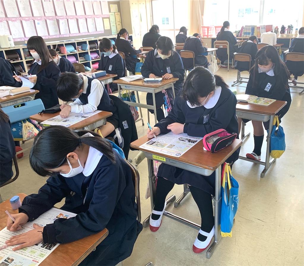 f:id:fukugawa-es:20210308143002j:image