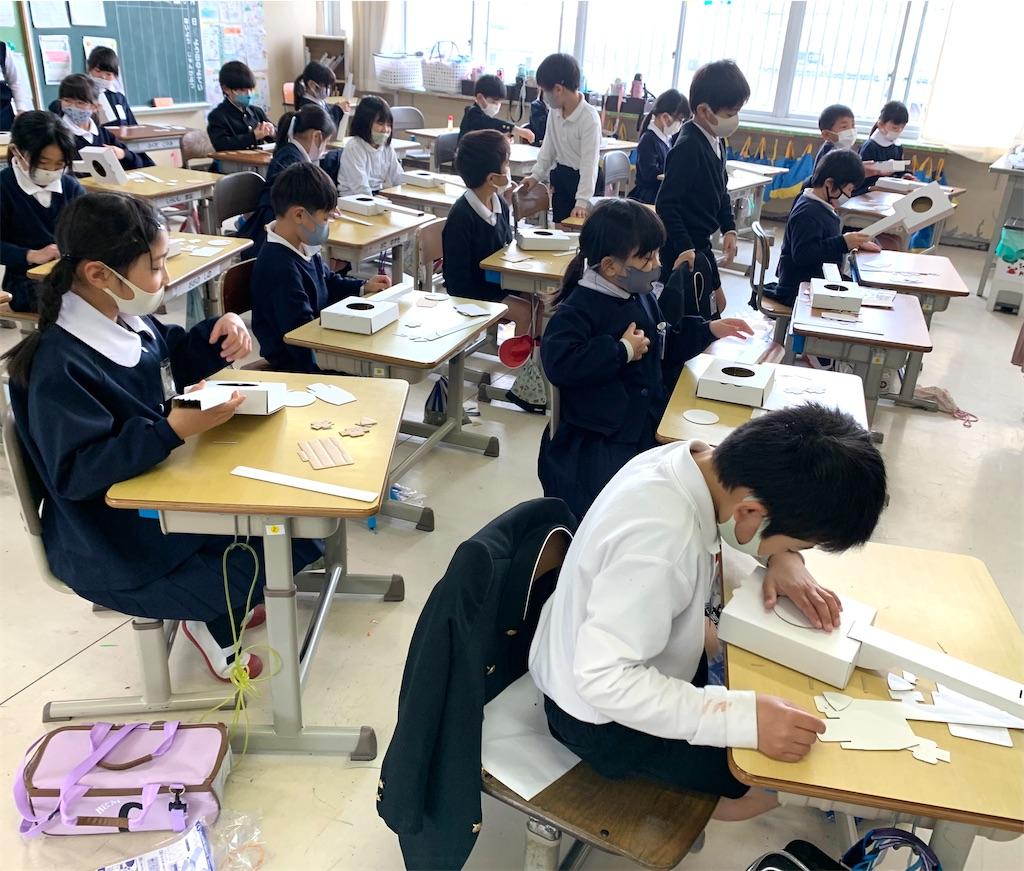 f:id:fukugawa-es:20210309110543j:image