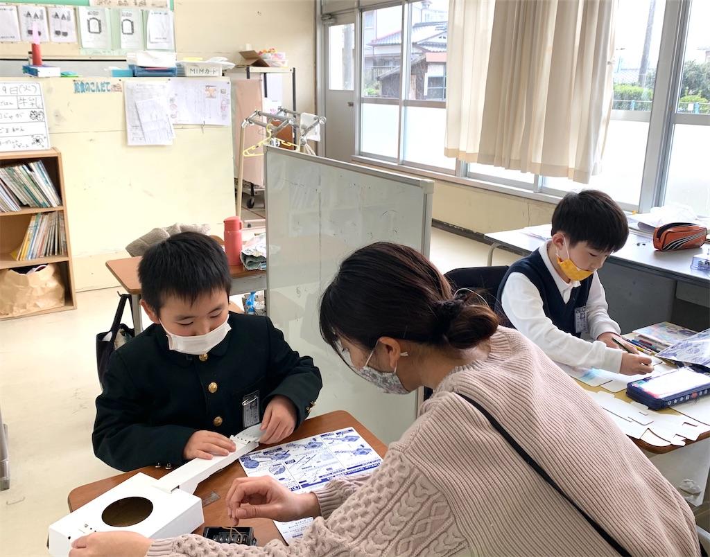 f:id:fukugawa-es:20210309110937j:image