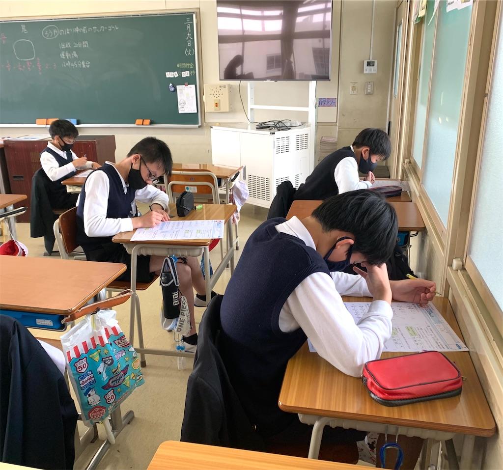f:id:fukugawa-es:20210309140909j:image