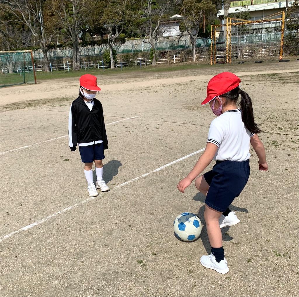 f:id:fukugawa-es:20210310141906j:image
