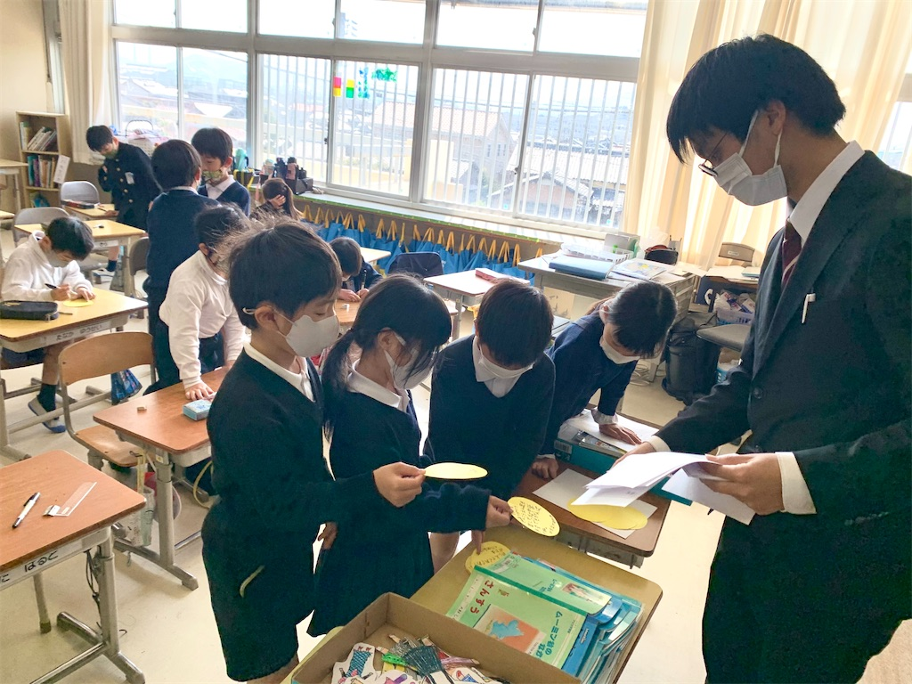 f:id:fukugawa-es:20210310143255j:image