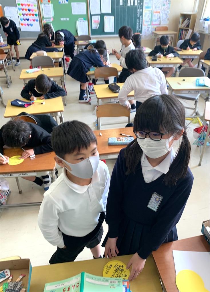 f:id:fukugawa-es:20210310143258j:image