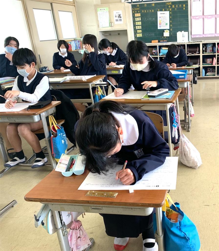 f:id:fukugawa-es:20210311124744j:image
