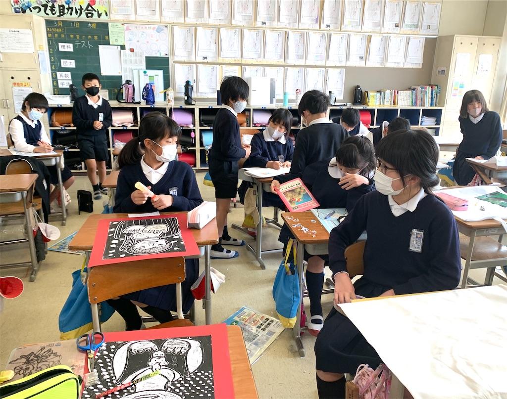 f:id:fukugawa-es:20210311125653j:image
