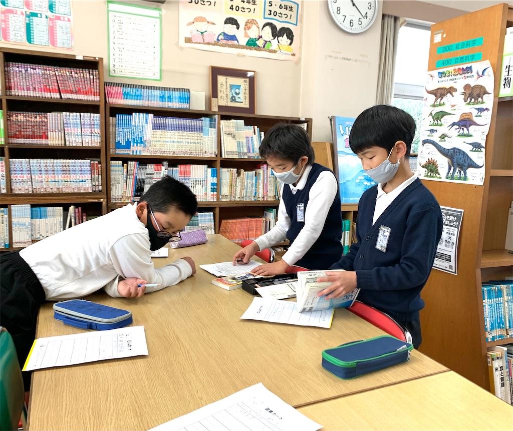 f:id:fukugawa-es:20210311125704j:image