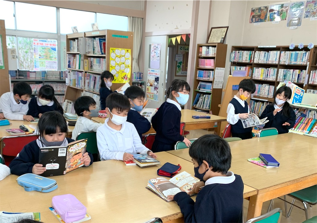 f:id:fukugawa-es:20210311161340j:image