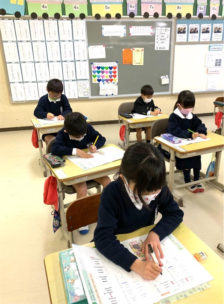 f:id:fukugawa-es:20210312115154j:image