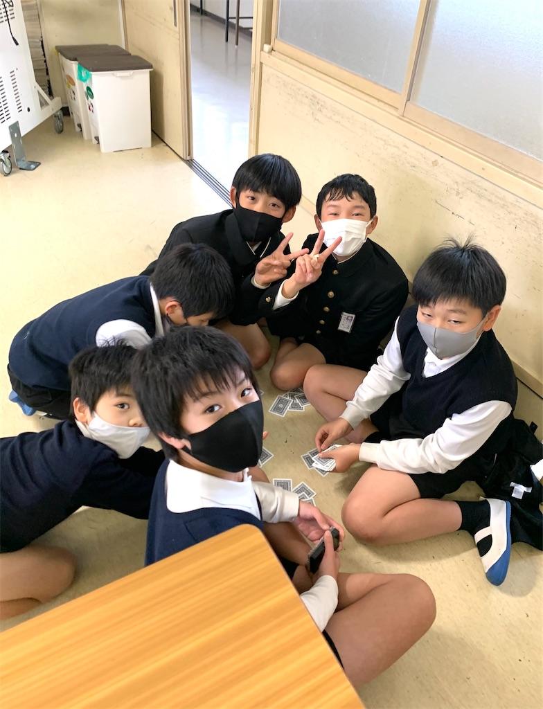 f:id:fukugawa-es:20210312135324j:image
