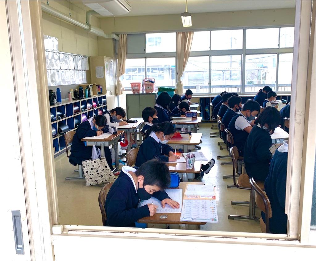 f:id:fukugawa-es:20210312160519j:image
