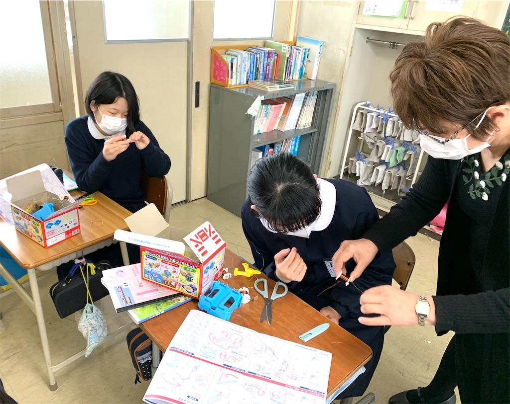 f:id:fukugawa-es:20210312160523j:image