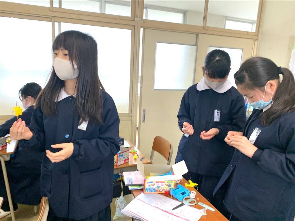 f:id:fukugawa-es:20210312160552j:image