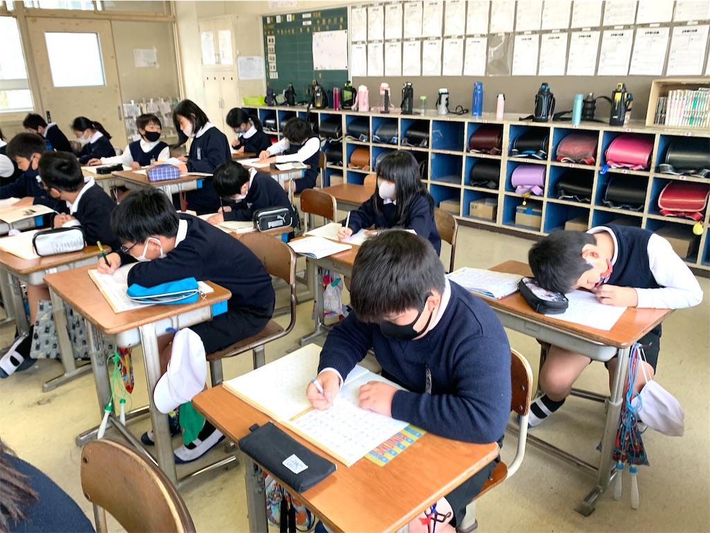 f:id:fukugawa-es:20210312160617j:image