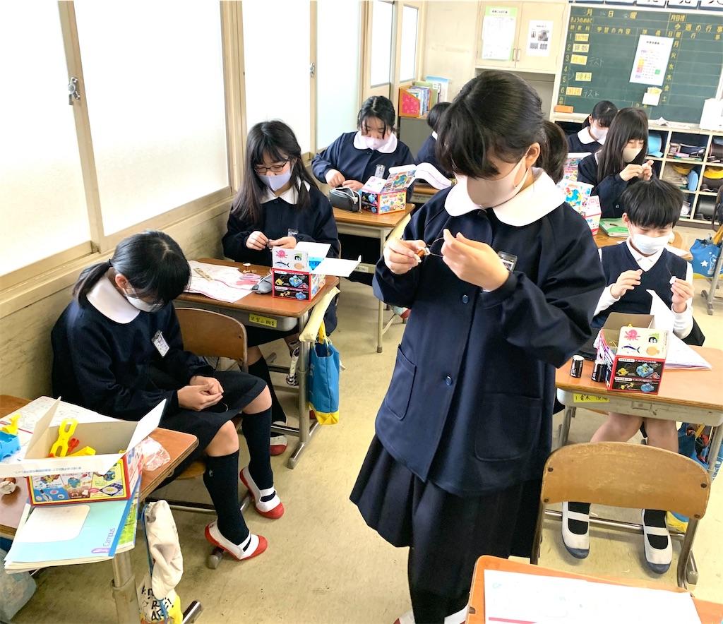 f:id:fukugawa-es:20210312160635j:image