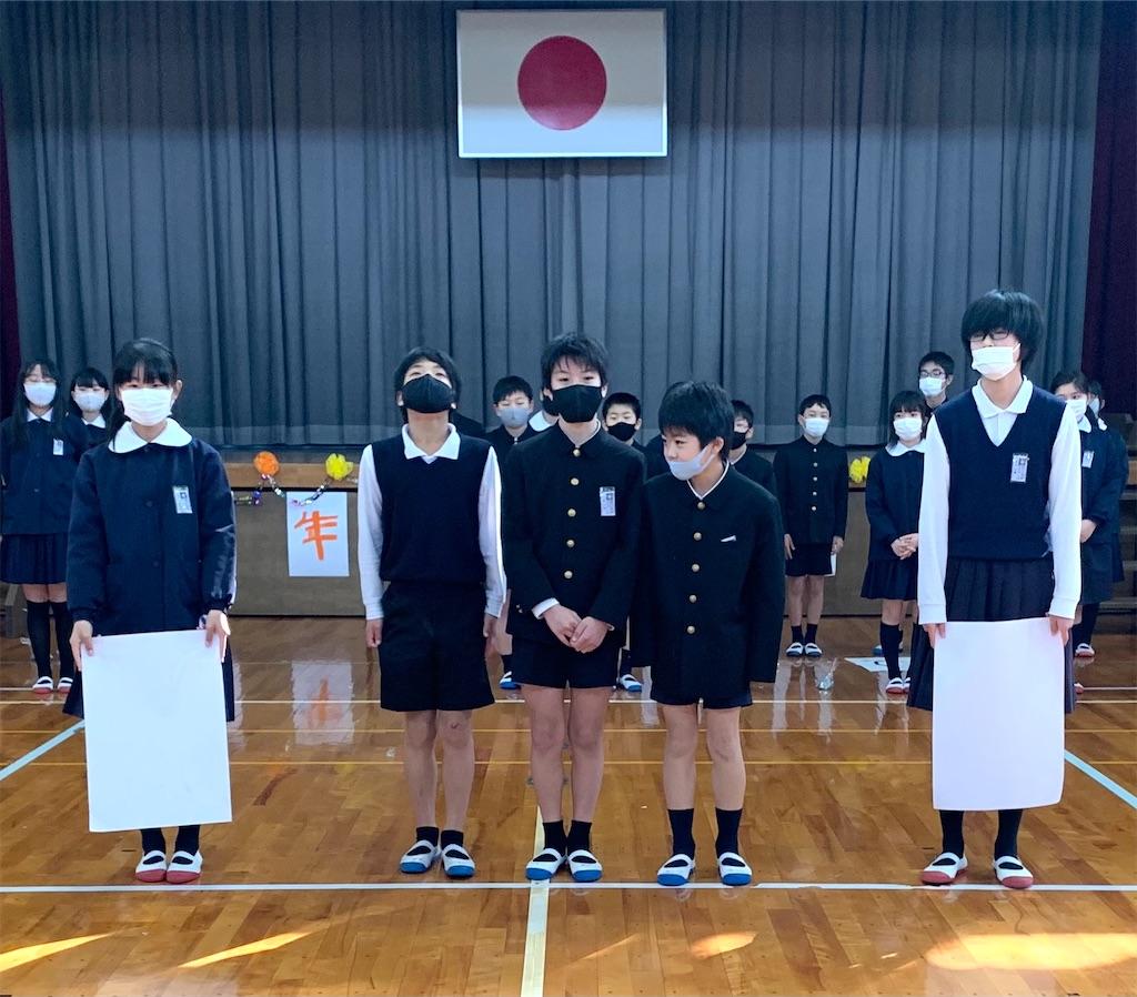f:id:fukugawa-es:20210315151634j:image