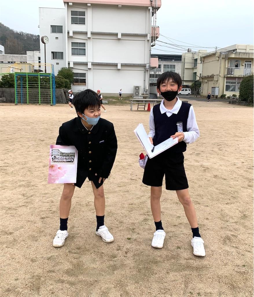 f:id:fukugawa-es:20210316134024j:image