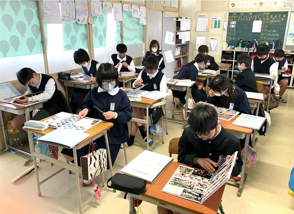 f:id:fukugawa-es:20210316171612j:image