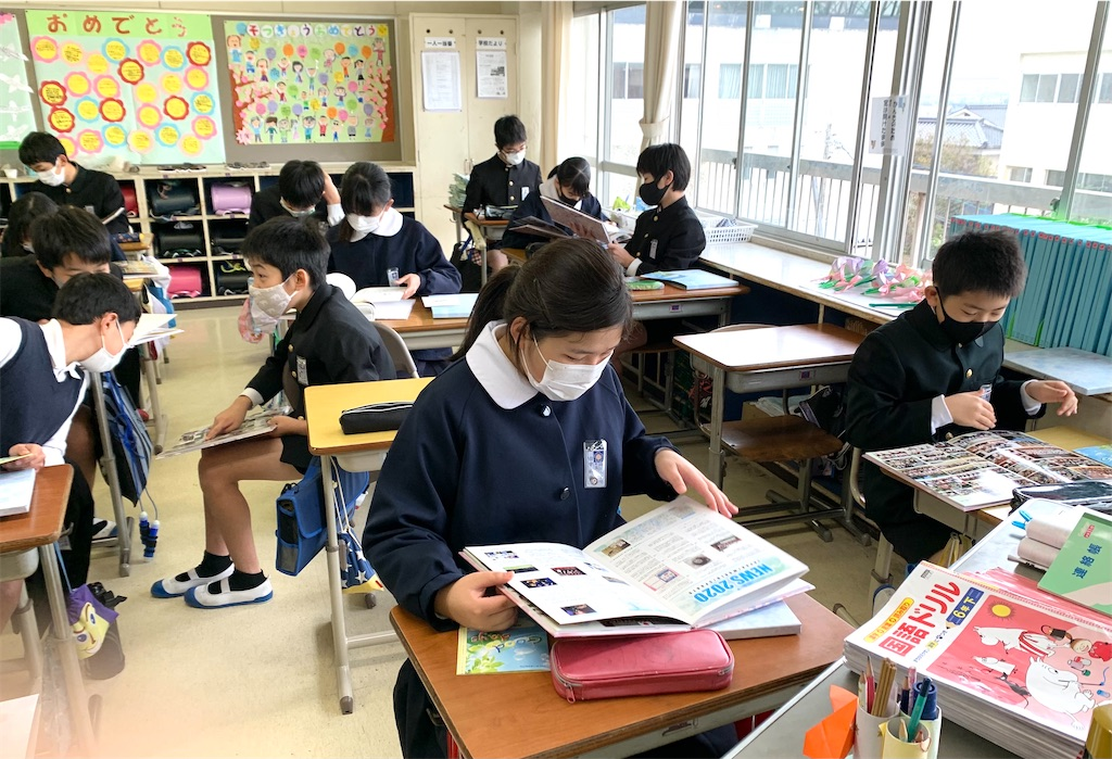 f:id:fukugawa-es:20210316171632j:image