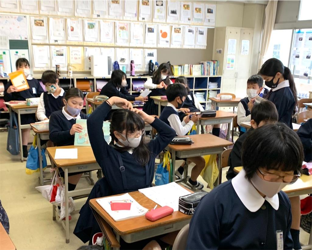 f:id:fukugawa-es:20210316172002j:image