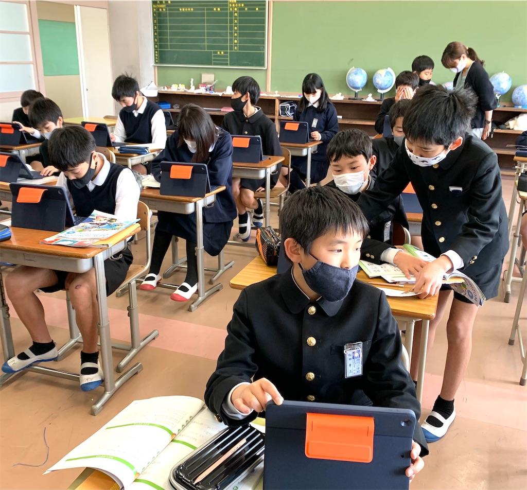 f:id:fukugawa-es:20210317154547j:image