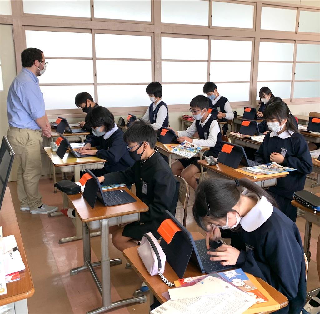 f:id:fukugawa-es:20210317154622j:image