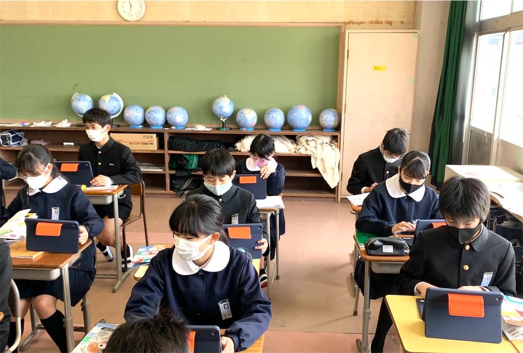 f:id:fukugawa-es:20210317154713j:image