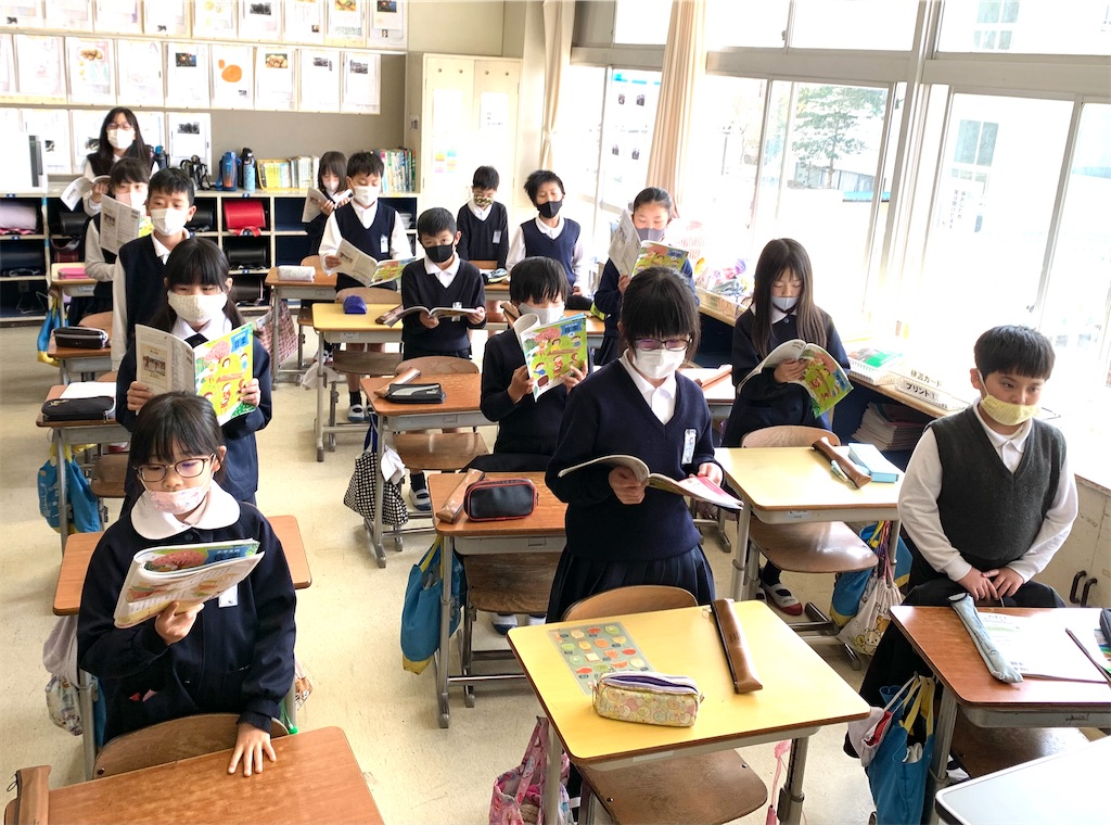 f:id:fukugawa-es:20210317160201j:image
