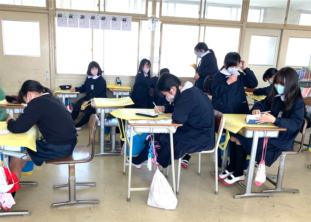 f:id:fukugawa-es:20210317160428j:image