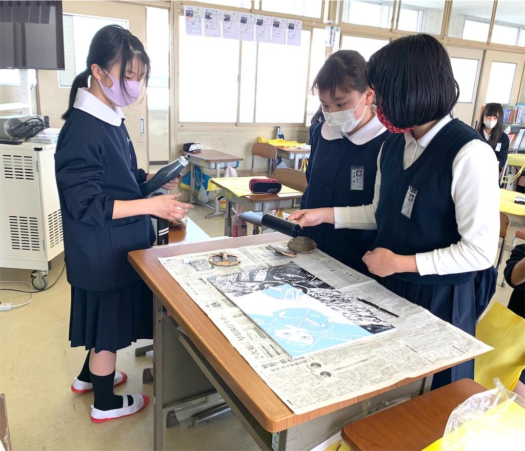 f:id:fukugawa-es:20210317160457j:image