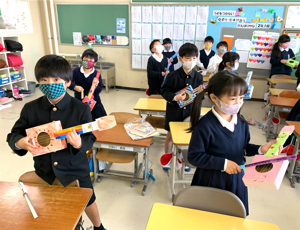 f:id:fukugawa-es:20210318114107j:image