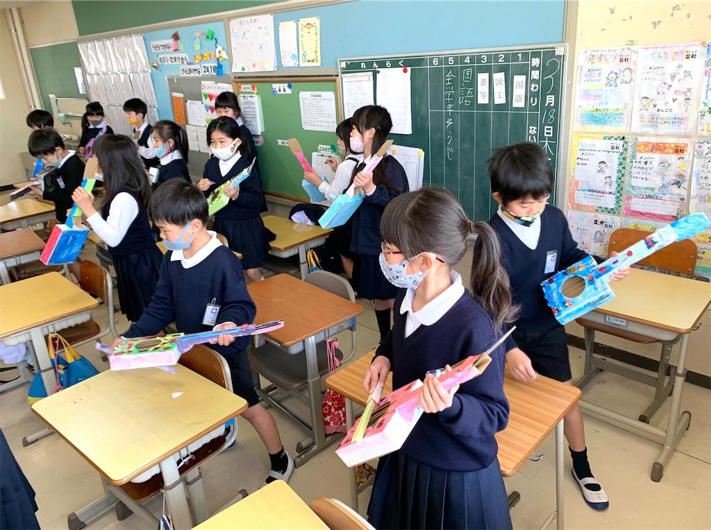 f:id:fukugawa-es:20210318114125j:image