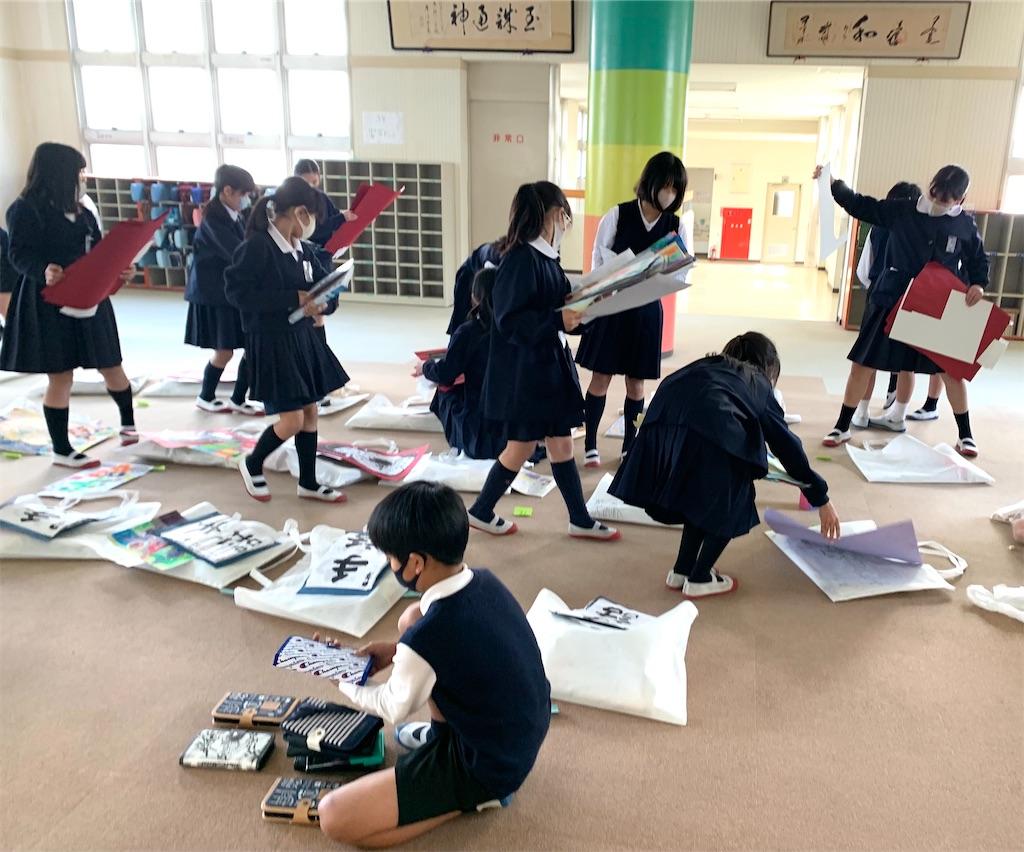 f:id:fukugawa-es:20210318114948j:image