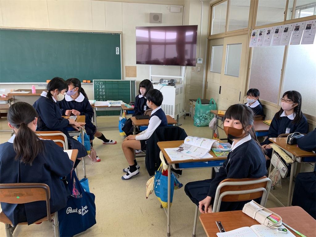 f:id:fukugawa-es:20210318115013j:image