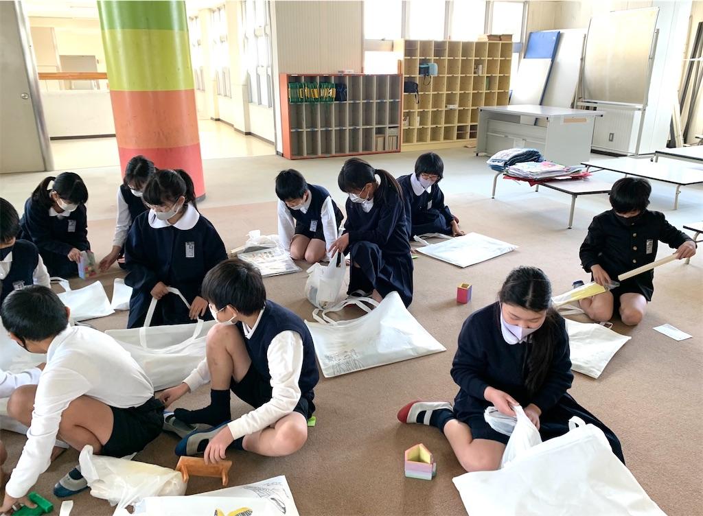 f:id:fukugawa-es:20210318115046j:image
