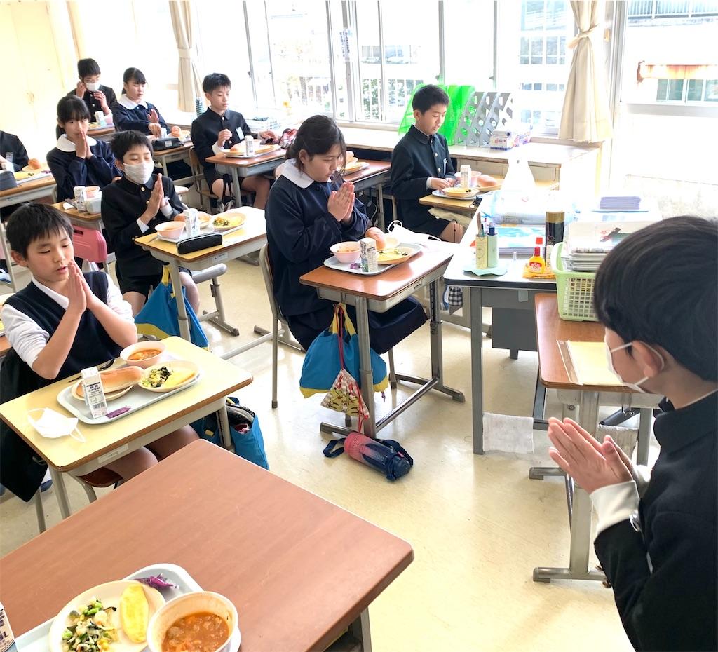 f:id:fukugawa-es:20210318131731j:image